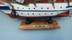 画像2: 帆船 日本丸