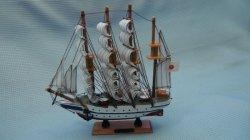 画像1: 帆船 日本丸
