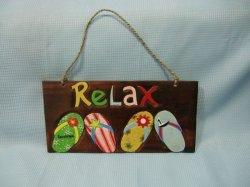 画像2: Relax (リラックス)